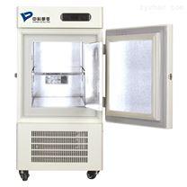 中科都菱-25/-40℃低温保存箱MDF-40V50