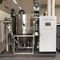闭式循环喷雾干燥机(有机溶剂专用)OM-BLG系列