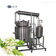 实验室100分子蒸馏装置精油提取设备
