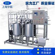 厂家定制牛奶板式杀菌设备