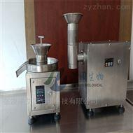 AGXZ-B80摇摆颗粒机食品中药冲剂造粒设备
