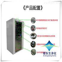 深圳公明风淋室生产厂家