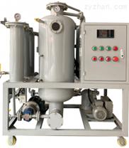 液压油高效脱大水除杂质真空过滤机