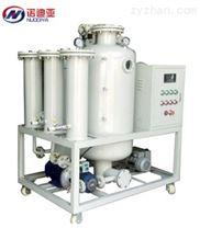 冷冻机油脱水除杂质再生净化真空滤油机