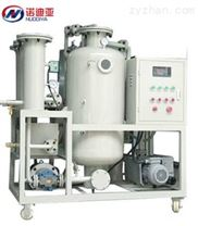 汽轮机油脱酸队杂质真空滤油机生产厂家