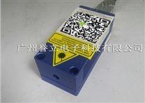 UV/蓝光激光器