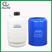 三河干冰罐30升天驰液氮罐YDS-30