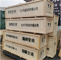 5匹防爆空调 同恩直供分体柜式空调
