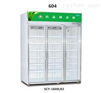 604豪华款药品阴凉柜(三门)