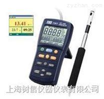 台湾泰仕TES-1340专线式风速计
