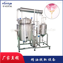实验型20L精油提取设备分子蒸馏仪