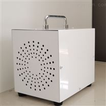 便携式充电款臭氧空气消毒机