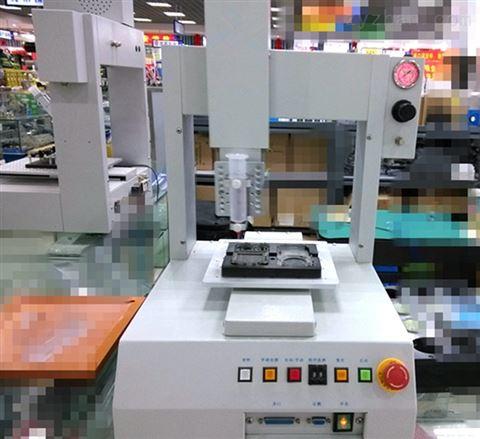 苏州点胶机厂家生产桌面式全自动三轴式全自动涂胶机ARW-501