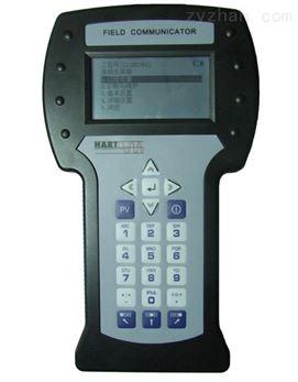 HR-HART475现场通讯器