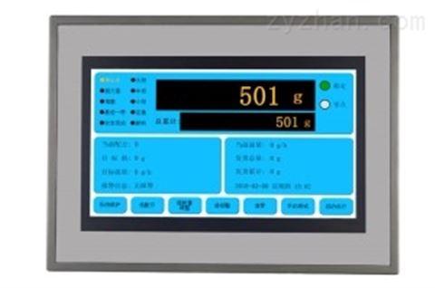 散量秤仪表AMC501-S