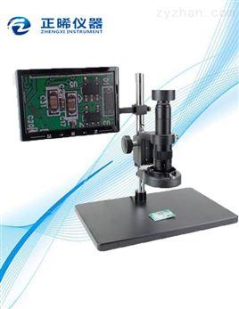 ZXL-1200连续变倍单筒视频显微镜