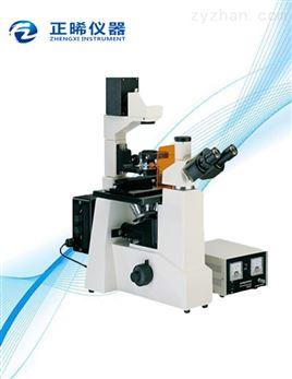 研究型改性沥青检测显微镜ZFM-600