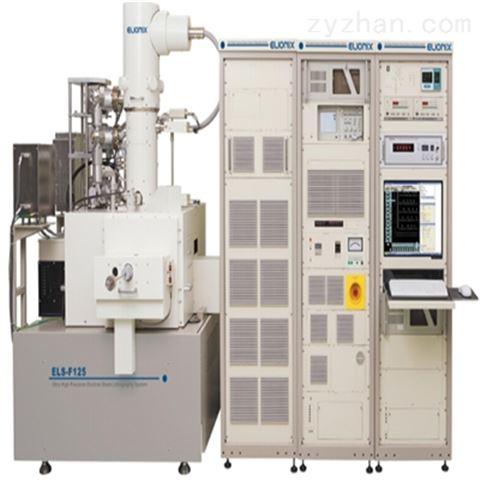ELS-F125 微细加工电子束曝光电子束直写