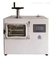 北京四環冷凍干燥機