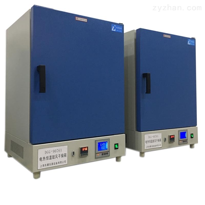 恒温干燥箱选配RS485接口温护器