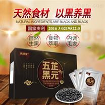 鸿济堂五芷黑元茶