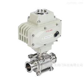 QGQV制药卫生级三片式电动球阀