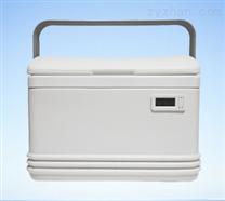 8L户外便捷式手提冷藏箱