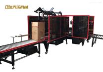 全自动封箱机QL-850H