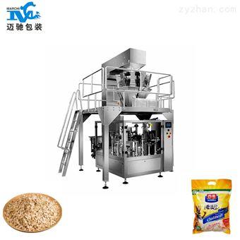 五谷麥片包裝機械