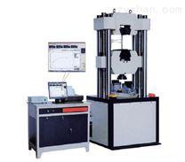 WAW-1000D微机控制电液伺服试验机