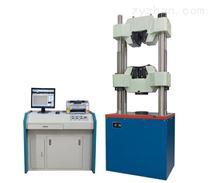 WAW-300B微机控制电液伺服试验机