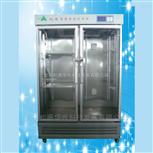 SL-III型层析实验冷柜
