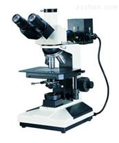 HYZX7500W三目正置金相显微镜