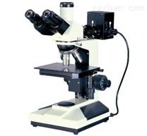 三目正置金相显微镜HYZX7000型