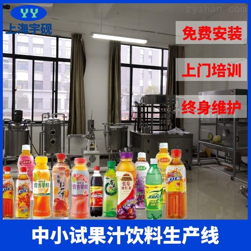 果汁飲料生產線2(1).jpg