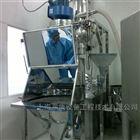 气相二氧化硅输送设备用途