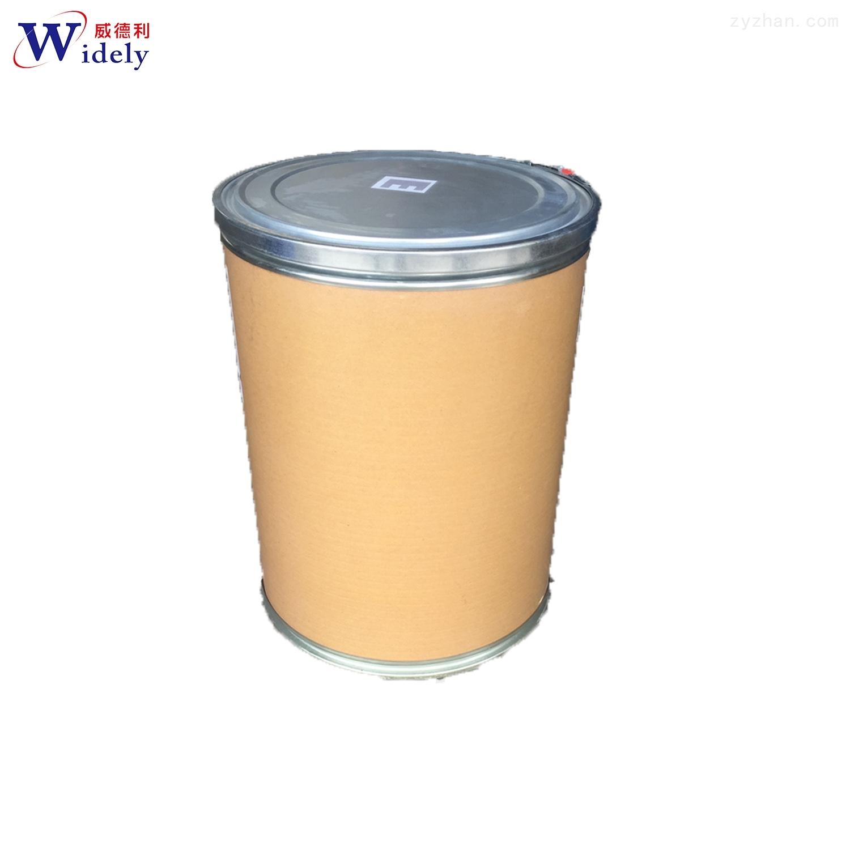 盐酸去甲金霉素原料 中间体 现货 64-73-3