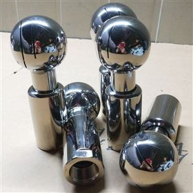 不锈钢卫生级旋转清洗球