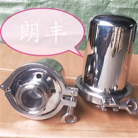 304卫生级不锈钢空气净化止鼾器
