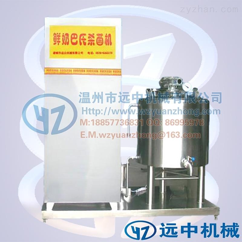 巴氏杀菌机 煮奶机 开鲜奶吧用的设备