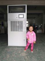 恒温恒湿空调/恒温恒湿主机