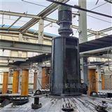供應不銹鋼反應釜