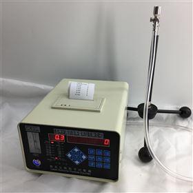 APC-3013H激光尘埃粒子计数器新款