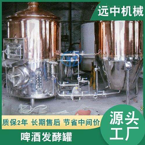 不锈钢各种规格啤酒发酵罐