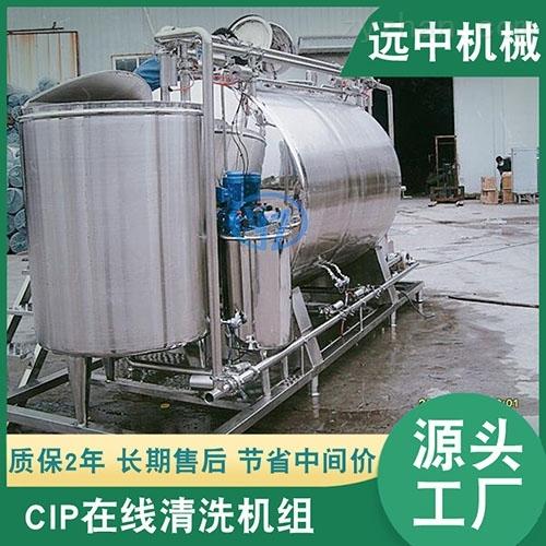 CIP清洗机组设备管道清洗系统