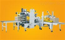 自动一字封箱机配套自动四角边封箱机 FX-50+CGFX-50