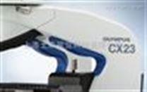 奧林巴斯CX23