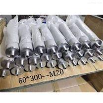 优质钛棒折叠滤芯供应商