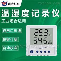 86壳液晶 温湿度变送器模拟量型