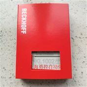 德国BECKHOFF KL1002 KL1012 数字量模块